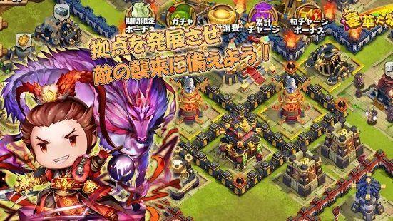 三国志策略三角洲2游戏中文手机版图1: