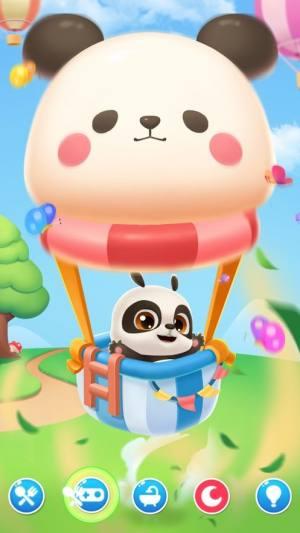 我的熊猫盼盼安卓版图3