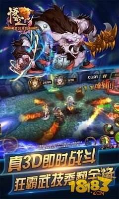 小闹天宫游戏官方下载图片2