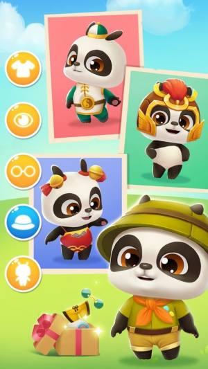 我的熊猫盼盼安卓版图2