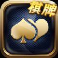 麒麟娱乐城app