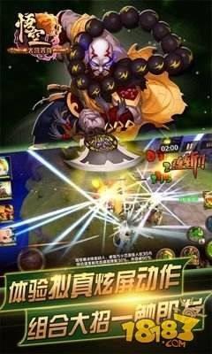 小闹天宫游戏官方下载图片1