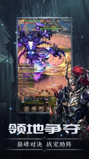 剑与王座重生官网图1