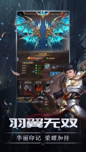 剑与王座重生官网图3