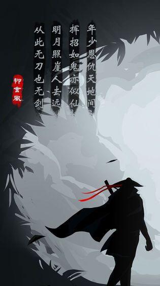 放置江湖1.5.0官方下载更新版图4: