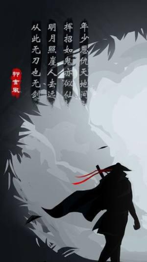放置江湖1.5更新版图4