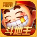 糖果斗地主官网版