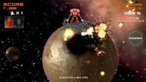 机械机器人太空射手游戏官方安卓版下载图片1