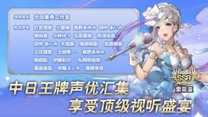 阿卡迪亚水晶之战安卓版图5