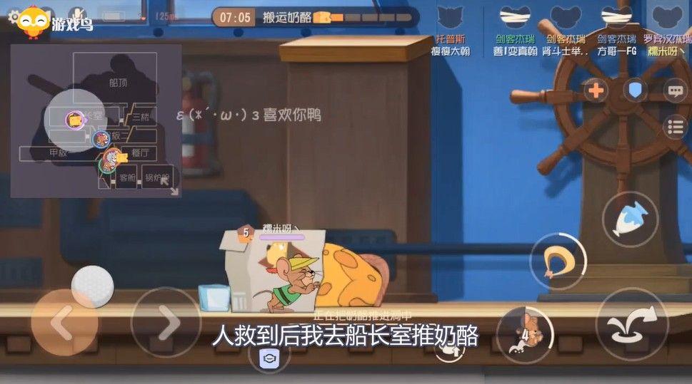 猫和老鼠:看着眼前三个大花瓶,托普斯要自闭了,我太难了![视频][多图]图片2