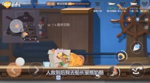 猫和老鼠:看着眼前三个大花瓶,托普斯要自闭了,我太难了!图片2
