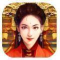 女帝江山游戏官方网站下载正式版 v1.0