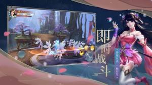 天行道之古剑逍遥手游官方正版图片1