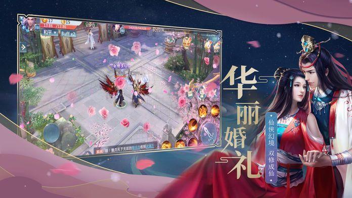 天行道之古剑逍遥手游官方正版图片2