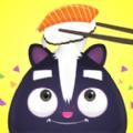 寿司制作模拟器中文版