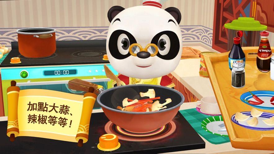 腾讯熊猫博士亚洲餐厅游戏正式版下载图片4