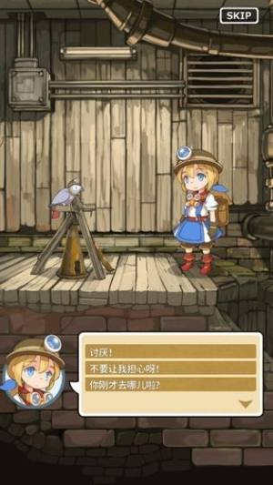 古城冒险游戏官方正式版下载图片3