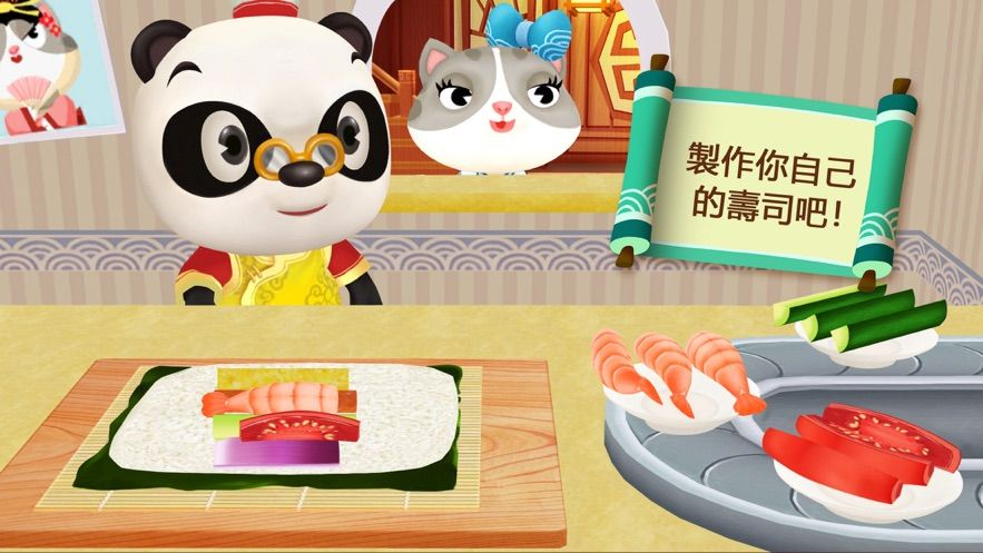 腾讯熊猫博士亚洲餐厅游戏正式版下载图2: