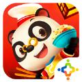 腾讯熊猫博士亚洲餐厅游戏