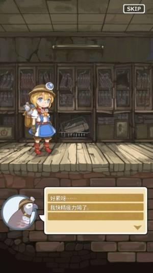 古城冒险游戏官方正式版下载图片1