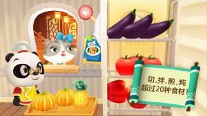 腾讯熊猫博士亚洲餐厅游戏图3