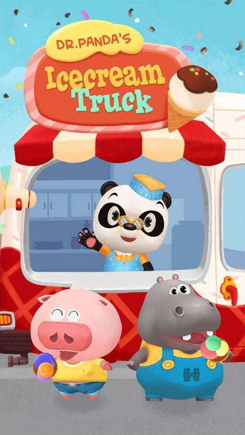 騰訊熊貓博士的冰淇淋車游戲2019免費下載圖5: