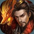 汉末风云录手游最新安卓版官方下载 v1.0