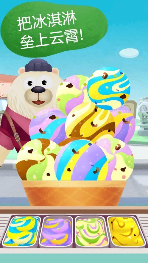 騰訊熊貓博士的冰淇淋車游戲2019免費下載圖2: