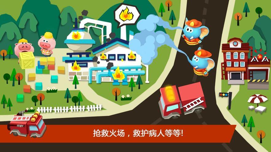 騰訊熊貓博士玩具車小鎮游戲下載免費版圖2: