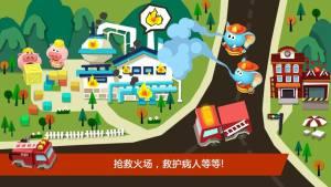 腾讯熊猫博士玩具车游戏图2