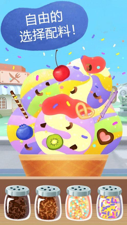 騰訊熊貓博士的冰淇淋車游戲2019免費下載圖3:
