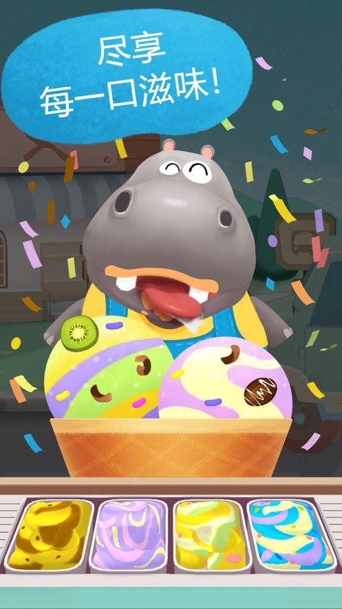 騰訊熊貓博士的冰淇淋車游戲2019免費下載圖4: