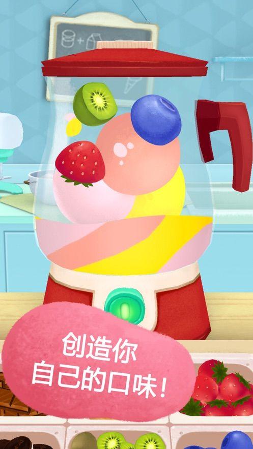 騰訊熊貓博士的冰淇淋車游戲2019免費下載圖1: