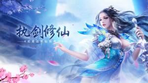 剑刃风暴之圣墟手游官方网站下载图片2