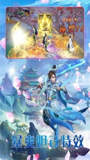 凌云缥缈录游戏官方网站下载正版图片1