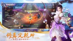 剑刃风暴之圣墟手游官方网站下载图片3