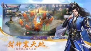 剑刃风暴之圣墟手游官方网站下载图片4
