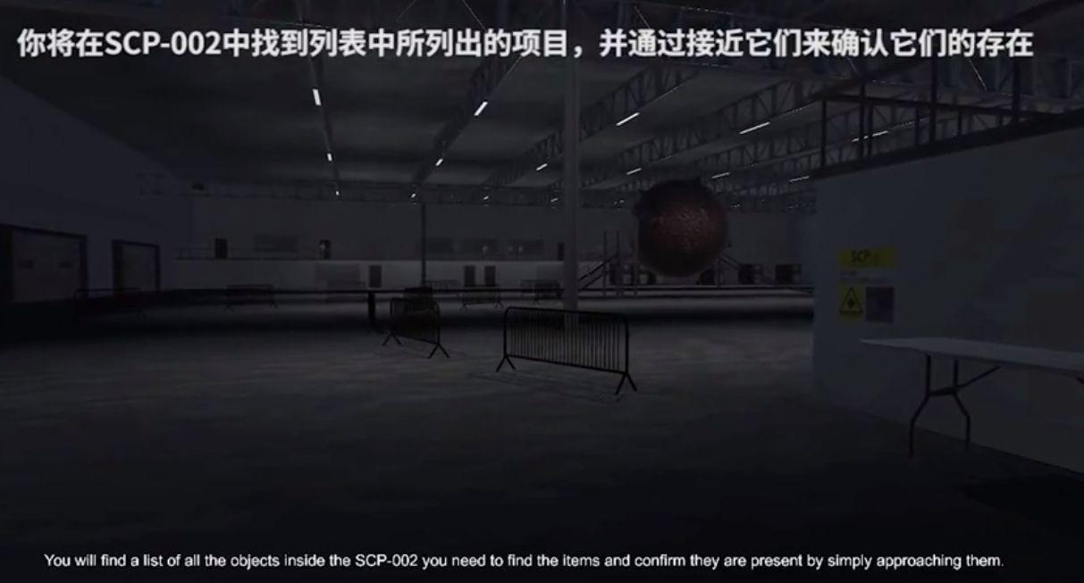 悲惨 世界 中文 版