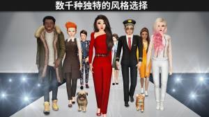 模拟生活3D虚拟世界破解版图4