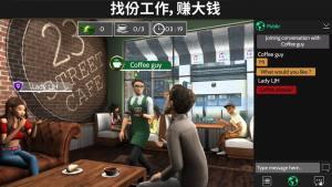 模拟生活3D虚拟世界破解版图2