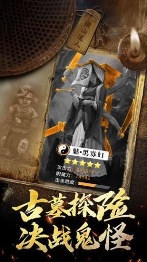 秘境寻宝英雄游戏官方网站下载图片3