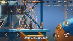 猫和老鼠:第一把游乐场对局,全S皮车队能赢吗?气势上就碾压了图片2
