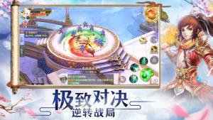 苍剑手游官网安卓版下载图片4