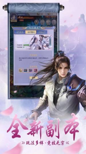 灵剑山修仙游戏官方下载图片2