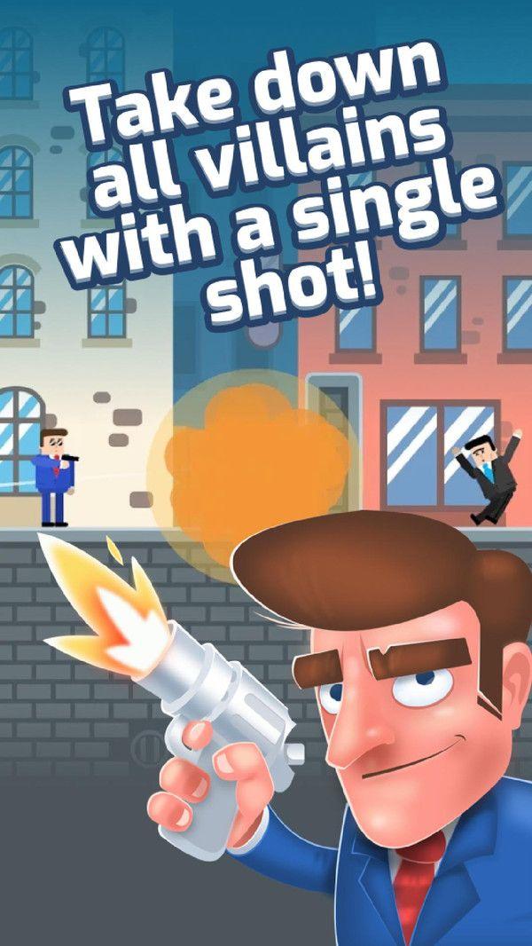 子弹间谍游戏手机版官方下载图1: