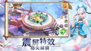 苍剑手游官网安卓版下载图片1