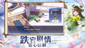 苍剑手游官网安卓版下载图片3