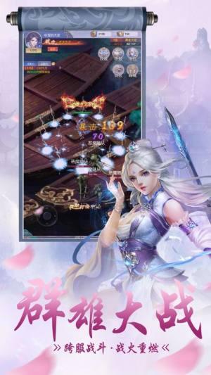 灵剑山修仙游戏官方下载图片1