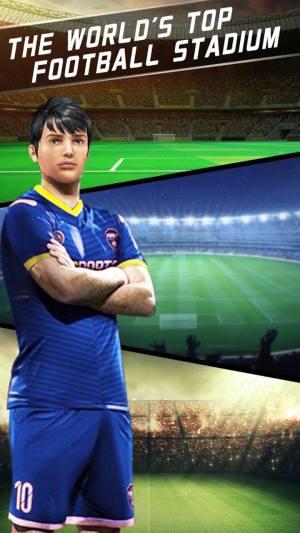 任意足球大师游戏最新中文版官方下载图片3