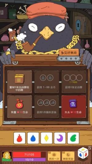 骰子元素师官方版图6